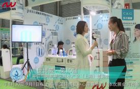 北京东川健康管理服务有限公司
