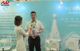 世博威•2017第10届高端水博会上海展-新西兰水