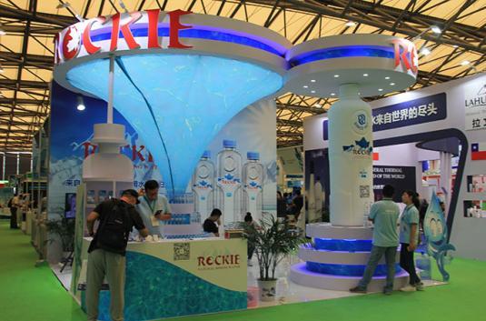 上海世博威·高端饮用水博会展,洛基冰泉尽显风华