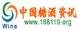 中国糖酒资讯
