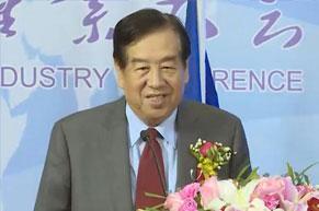 第十届全国政协副主席李蒙宣布大会开幕