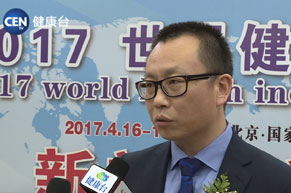 深圳茵特里国际医疗服务有限公司董事长王君宇接受采访