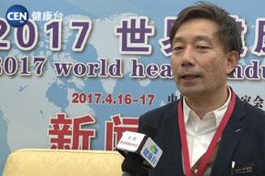 利诺国际集团首席代表杨昕接受采访