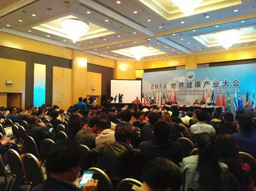 The 2012 first World Health Industry Conference opened on World Health Day