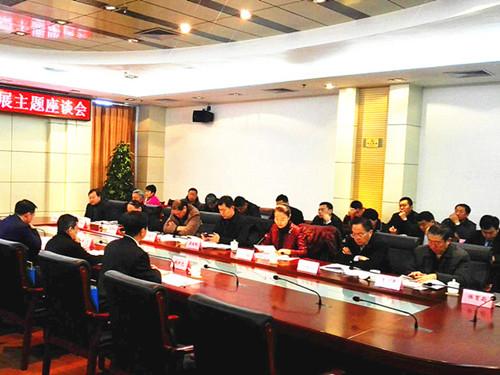 顾开元访问民革中央并会见李惠东副主席