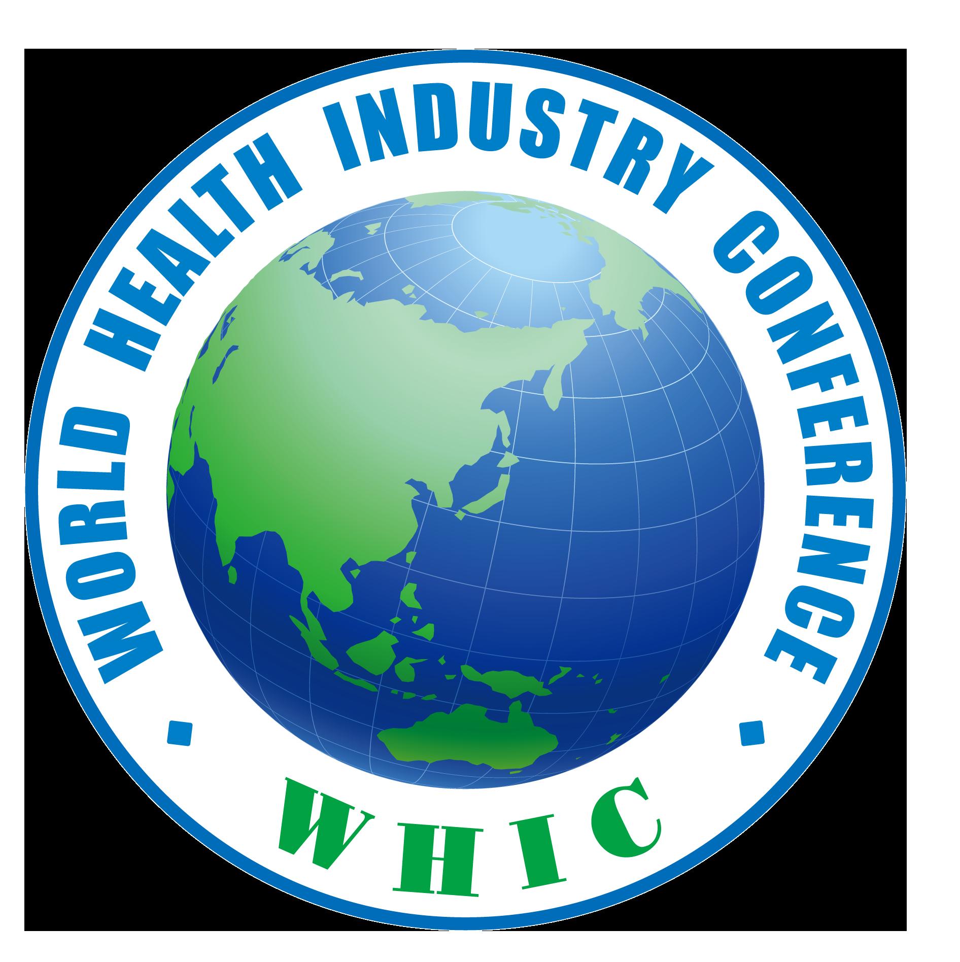 世界健康产业大会会徽