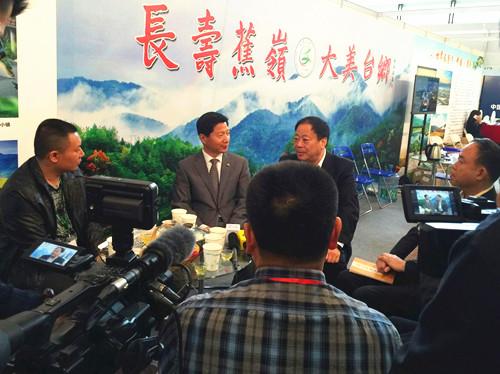 第七届世界健康产业大会在中国北京隆重召开