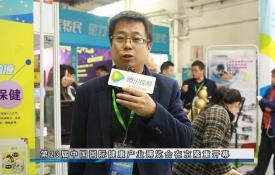 上海雨桐生物科技有限公司