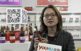 山东飞龙食品有限公司亮相第23届健博会