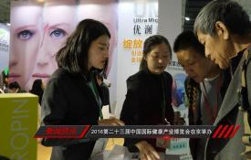 江苏迈尔斯食品科技有限公司亮相第23届健博会