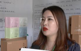 杨凌毅泰生物科技有限公司亮相第23届健博会