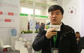 浙江微一案信息科技有限公司参加第23届世博威营养健康展