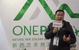 于彬-江苏霍斯湾国际贸易公司-世博威第11届高端水北京展