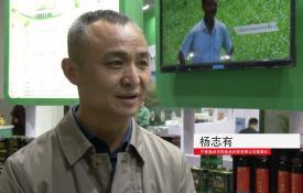 宁夏晶润生物食品科技公司亮相世博威健博会高端油博会