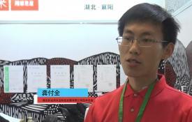 湖北卧龙湾农业科技发展公司亮相2018世博威健博会有机展