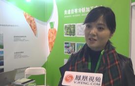 云南良道农业科技公司亮相2018世博威健博会有机绿色食品展