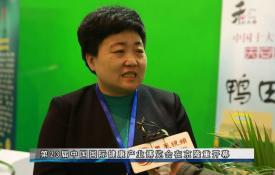 中国优质农产品开发服务协会-世博威健博会有机绿色食品展