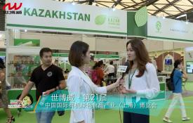 Kazakhstan Exhibition Group---21st Shanghai Expo