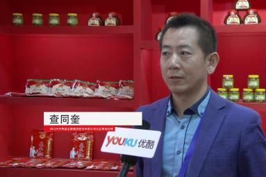 四川省丹丹郫县豆瓣集团股份有限公司亮相2018食品饮料展