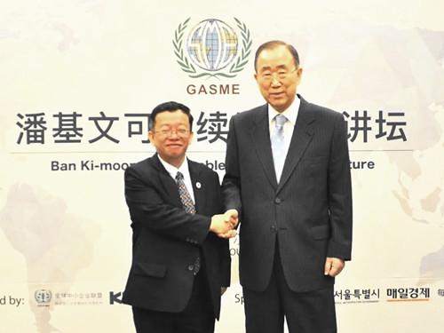 第七届世健会之健康沙龙—大康论坛在京举办