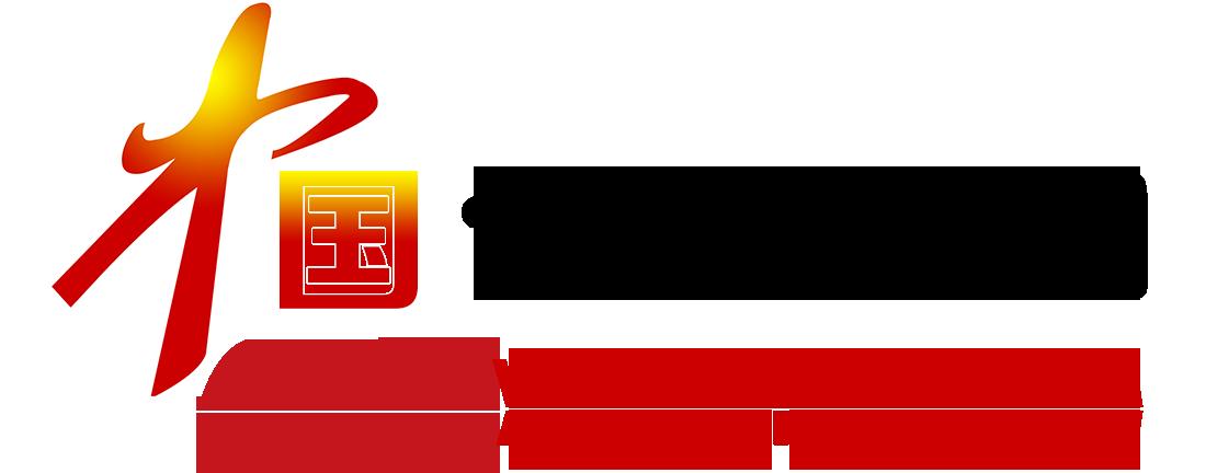 中国食品代理网
