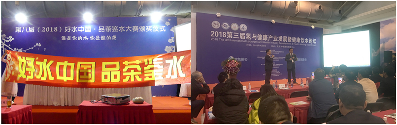 Water Forum Activities For Beijing