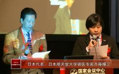 日本代表高度盛赞中医的作用