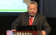 国家发改委姜长云主任在健康大会致辞