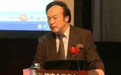 美国传统中医药协会主席乌巴特尔致辞