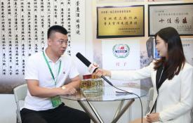 国际有机绿色食品食材展-吉林孙氏鹿业有限公司