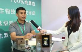 国际有机绿色食品食材展-吉林省东鳌鹿业集团