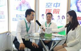中健康(北京)高血压医疗科技有限公司