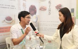 2018上海展-浙江骄栀科技有限公司