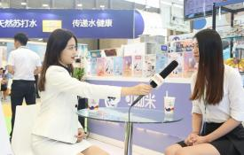 国际食品饮料展-南京可呦米餐饮管理有限公司