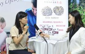 2018国际营养健康产业(上海)展-上海旨禹实业有限公司