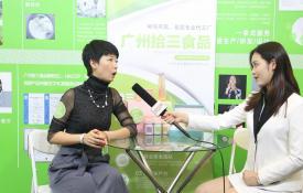 龙8国际授权网站威-国际营养健康产业上海展-广州市拾三食品