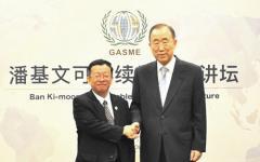黄明达主席会见第八任联合国秘书长潘基文等客人