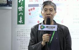 深圳市同花顺食品有限公司