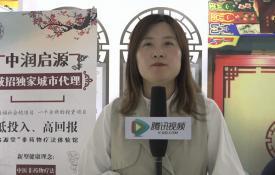 北京中润启源生物科技有限公司