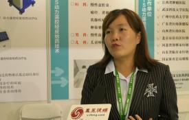 北京梅林科技有限公司