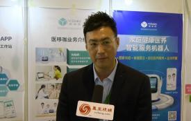 北京健科云网科技有限公司