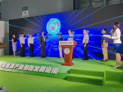 黄明达出席全国中药材交易会华佗祭祀典礼