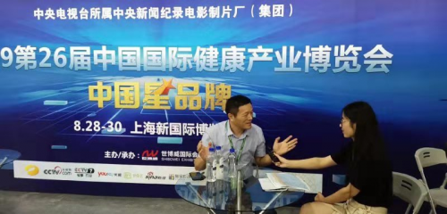 """""""康氢""""矿泉水正式上市, 树立中国饮用水标杆"""