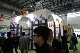 Exhibition wonderful moments