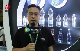 2019高端水博会上海展-广西巴马铂泉天然矿泉水企业采访