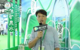 2019高端水博会上海展-杭州顶津食品企业访谈