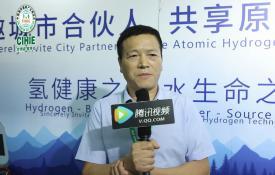2019高端水博会上海展-康氢矿泉水公司企业访谈