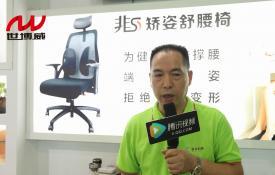 浙江清者生物科技公司企业访谈