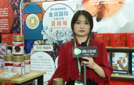 上海金润国际贸易企业访谈