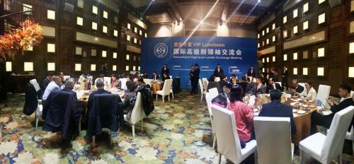 北京卫视-[特别关注]世界健康产业大会:聚焦银发经济